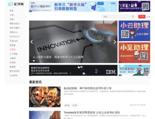 cloud.zdnet.com.cn screenshot