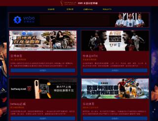 cloudagentlite.com screenshot