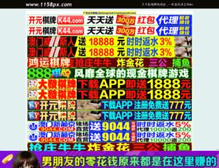cloudbaoxiao.com screenshot
