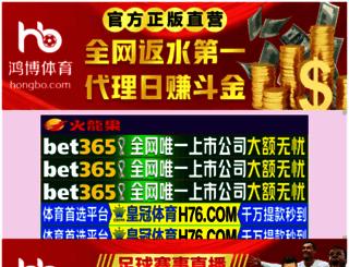 clouddha.com screenshot