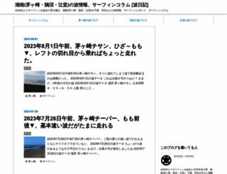 cloudio.hatenablog.jp screenshot