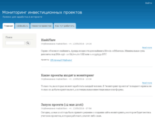 cloudmining.xalabuda.ru screenshot