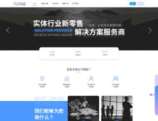 cloudvast.com screenshot