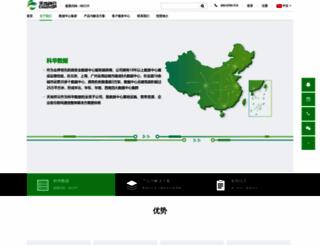 cloudvsp.com screenshot