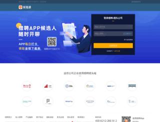 clt.liepin.com screenshot