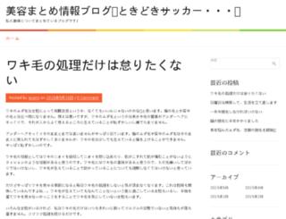 club-consadole.jp screenshot