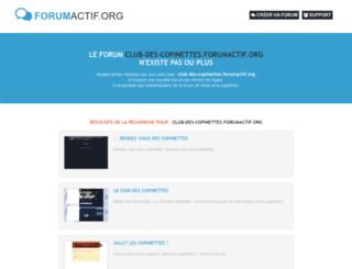 club-des-copinettes.forumactif.org screenshot