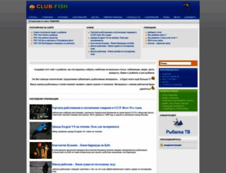 club-fish.ru screenshot