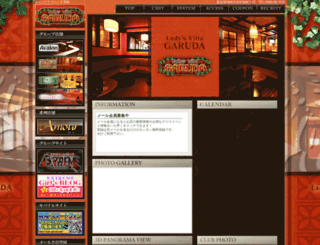 club-garuda.net screenshot