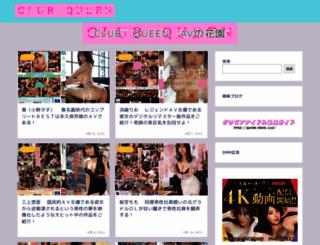club-queen.jp screenshot