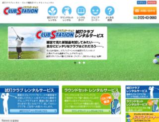 club-station.com screenshot
