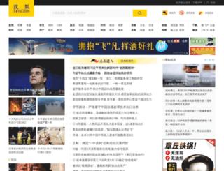 club.book.sohu.com screenshot
