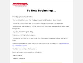 club.equitymaster.com screenshot