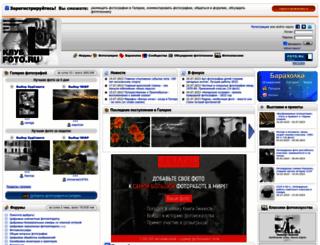 club.foto.ru screenshot