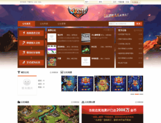 club.jj.cn screenshot