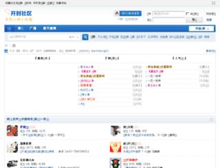 club.kf.cn screenshot