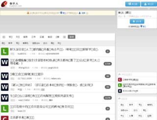 club.kuaijiren.com screenshot