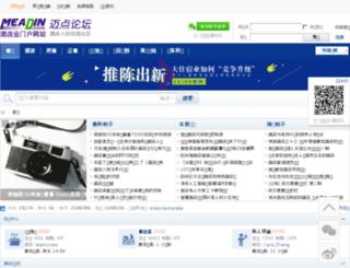 club.meadin.com screenshot