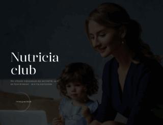 club.nutricia.ua screenshot