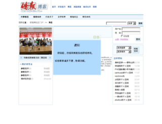 club.usqiaobao.com screenshot