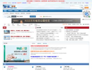 club.zxip.com screenshot