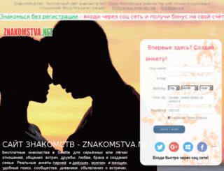 club24love.ru screenshot