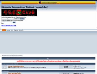 club4g.com screenshot