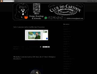 clubdocartoon.blogspot.com.br screenshot