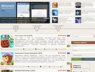 clubdroid.ru screenshot