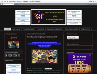 clubedosuperherois.blogspot.com.br screenshot