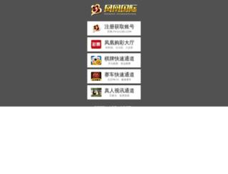 cluberia.com screenshot