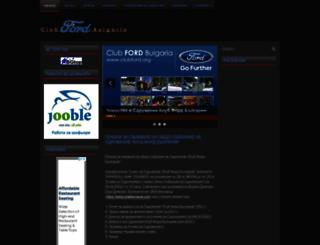 clubford.org screenshot
