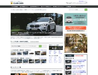 clubmini.jp screenshot