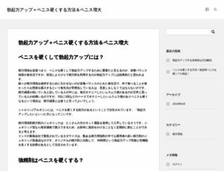 clubrz.jp screenshot