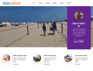 clubschool.com screenshot