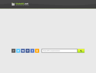clubsdj.net screenshot