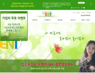 clubsent.com screenshot