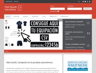 clubsquashvalencia.com screenshot