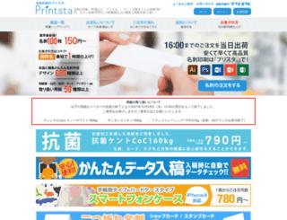 clubtune.jp screenshot