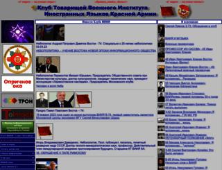 clubvi.ru screenshot
