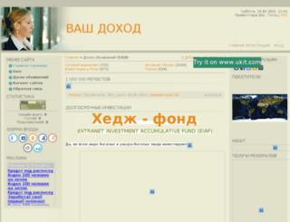 clubvsegda.ucoz.ru screenshot