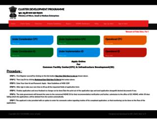 cluster.dcmsme.gov.in screenshot