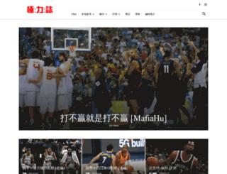clutch.hk screenshot