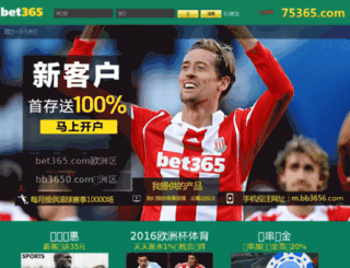 clxwjs.com screenshot