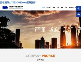 clycoo.com screenshot