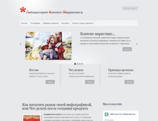 cm-lab.ru screenshot
