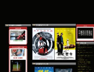 cm-movie.so-buy.com screenshot