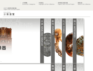 cm.chimeimuseum.org screenshot