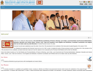 cm.cp.gov.lk screenshot