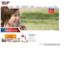 cm007.wharftt.com screenshot